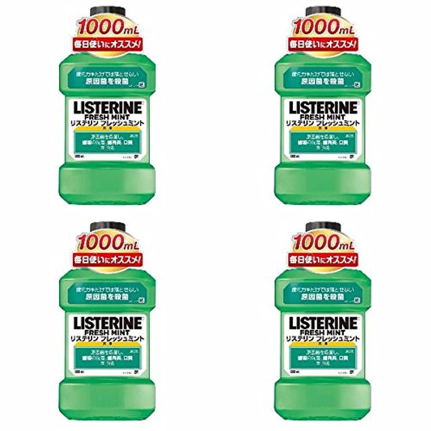 運命衝突コースフロー【まとめ買い】薬用 LISTERINE リステリン フレッシュミント 1000ml×4個