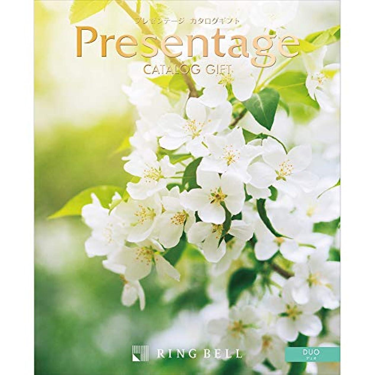 広いキャッシュ速報リンベル カタログギフト Presentage (プレゼンテージ) デュオ 包装紙:グランロゼ