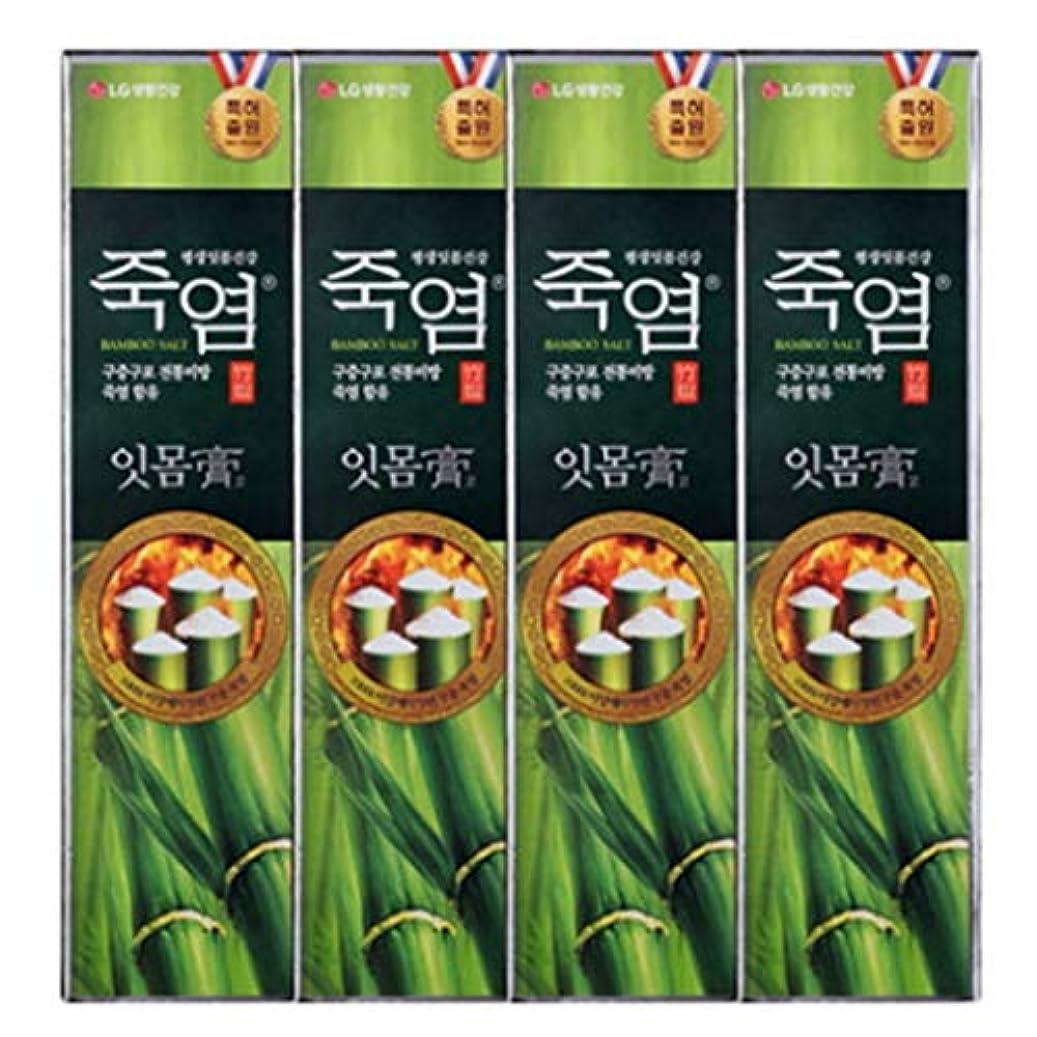 冷ややかなリンクゴミ箱を空にする[LG Care/LG生活健康]竹塩歯磨き粉歯肉を健康に120g x4ea / 歯磨きセットスペシャル?リミテッドToothpaste Set Special Limited Korea(海外直送品)