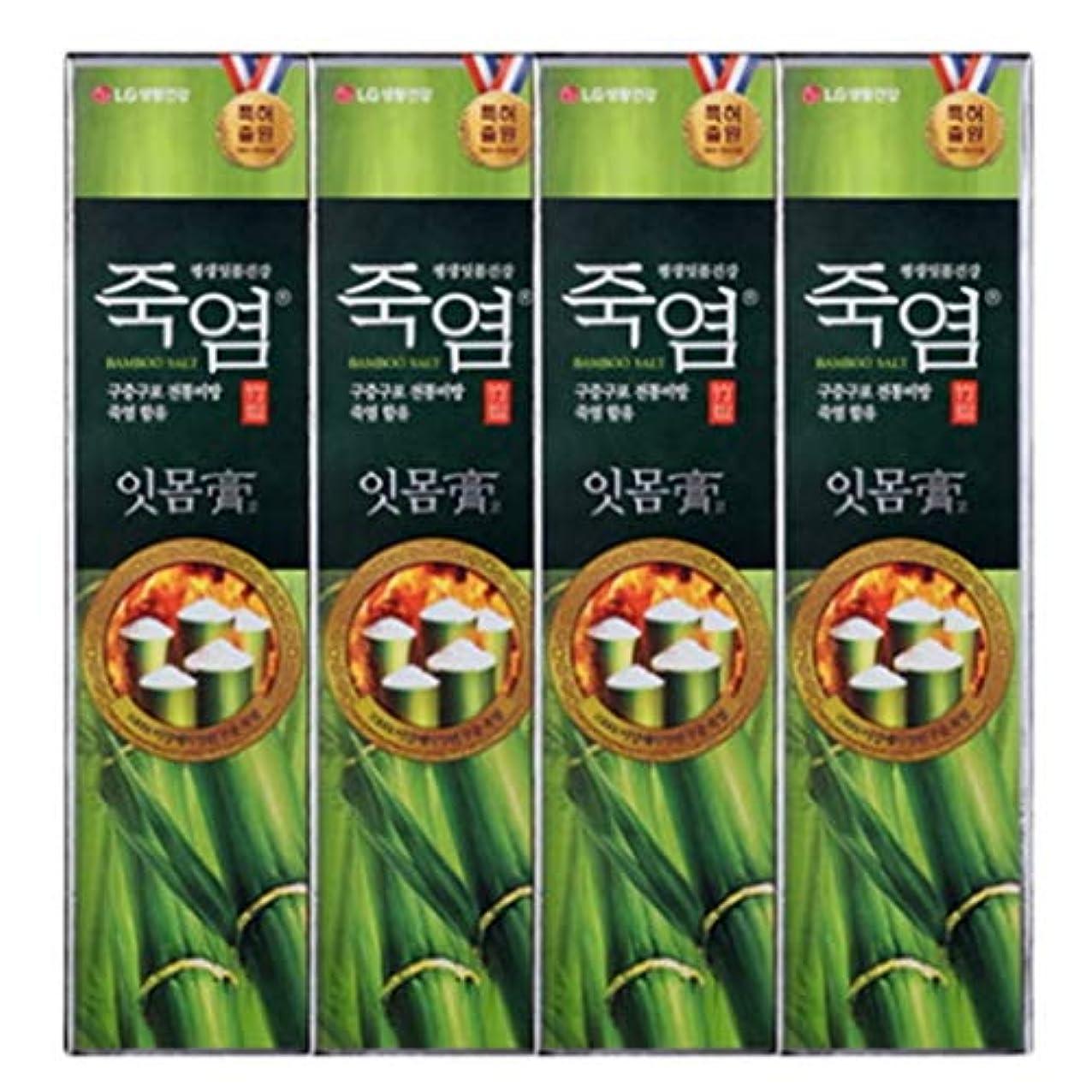 シャーロックホームズ復活する批判[LG Care/LG生活健康]竹塩歯磨き粉歯肉を健康に120g x4ea / 歯磨きセットスペシャル?リミテッドToothpaste Set Special Limited Korea(海外直送品)