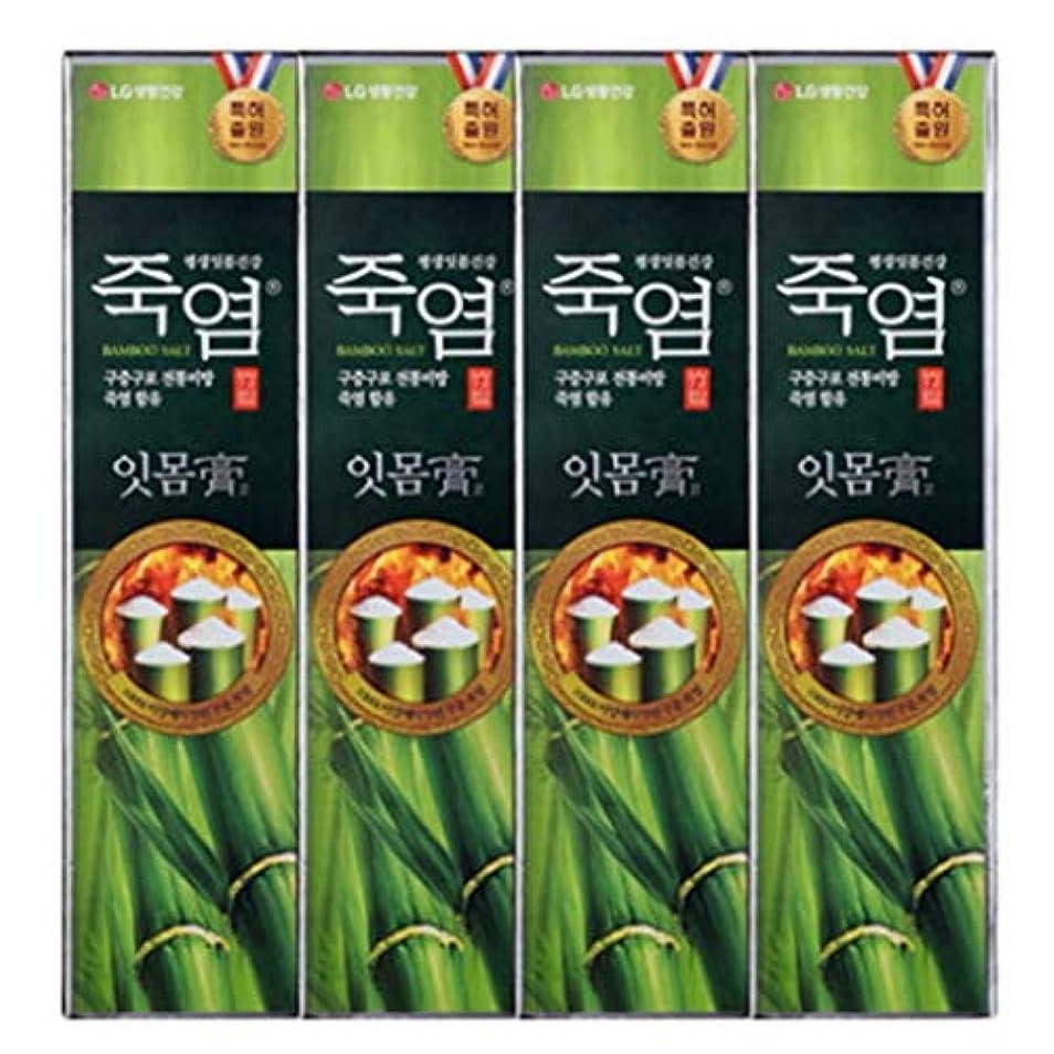 一節無意味奴隷[LG Care/LG生活健康]竹塩歯磨き粉歯肉を健康に120g x4ea / 歯磨きセットスペシャル?リミテッドToothpaste Set Special Limited Korea(海外直送品)