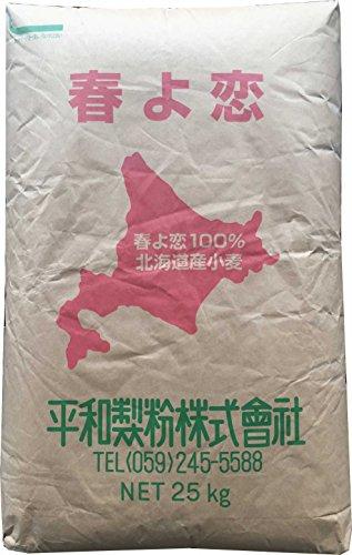 パン用 強力粉 平和製粉 春よ恋 100% 北海道産小麦 (25kg)