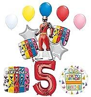 究極のパワーレンジャー ニンジャスチール 5歳の誕生日パーティー用品とバルーンデコレーション