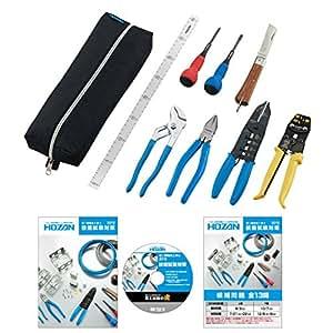 【Amazon.co.jp限定】ホーザン(HOZAN)電気工事士技能試験 工具セット DK-18A DVD・復線図ハンドブック付