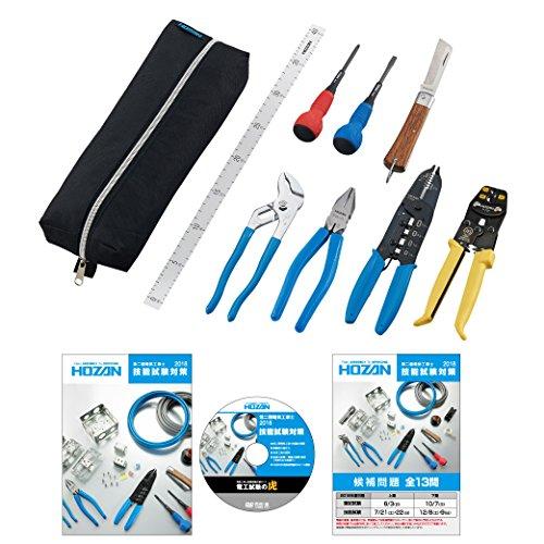 【Amazon.co.jp限定】ホーザン(HOZAN)電気工事士技能試験 工具セット DK-18AZ DVD・復線図ハンドブック付