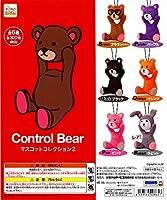 Control Bear マスコットコレクション パート2 全6種 コントロールベア
