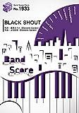 バンドスコアピースBP1933 BLACK SHOUT / Roselia ~ゲーム『バンドリ! ガールズバンドパーティ!』より