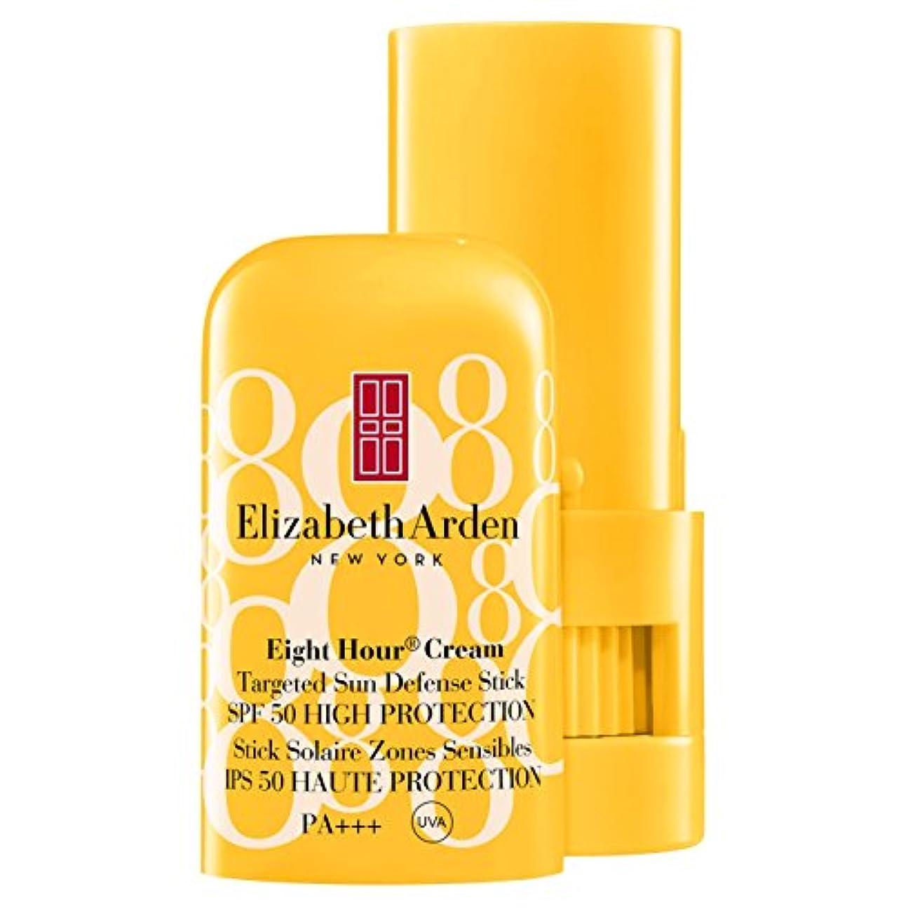西部マナー些細Elizabeth Arden Eight Hour? Cream Targeted Sun Defense Stick SPF50 High Protection 15ml (Pack of 6) - エリザベスアーデン...