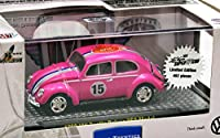 "M2 MACHINES 1:64scale 2015 SUPER TOY CON LIMITED EDITION ""AUTO-THENTICS"" ""1953 VOLKSWAGEN BEETLE DELUXE USA MODEL""(PINK) M2マシーンズ 1:64スケール  「オート・センティックス」 「1953 フォルクスワーゲン ビートル デラックス USA モデル」(ピンク) VW スーパー・トイ・コンベンション 492台限定! [並行輸入品]"