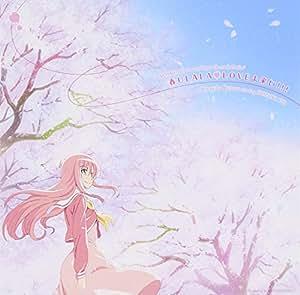 春ULALA LOVEよ来い!!!