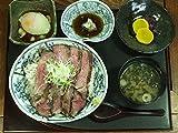 第3話「神奈川県足柄下郡箱根町のステーキ丼」