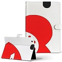 d-01h Huawei ファーウェイ dtab ディータブ タブレット 手帳型 タブレットケース タブレットカバー カバー レザー ケース 手帳タイプ フリップ ダイアリー 二つ折り ユニーク 文字 英語 ハート d01h-002979-tb