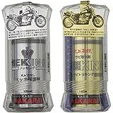 NAKARAI バイク用メッキ保護剤+錆び取り剤セット 汚れ拭きクロス3枚付 メッキング + サビトリキング バイク オートバイ 二輪