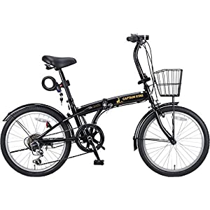 【Amazon.co.jp限定】キャプテンスタッグ(CAPTAIN STAG) Oricle 20インチ 折りたたみ自転車 FDB206 [シマノ6段変速 / バッテリーライト/ワイヤー錠 / 前後泥よけ ]標準装備 ブラック YG-777