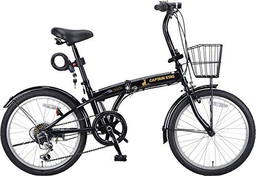 【Amazon.co.jp限定】キャプテンスタッグ Oricle 20インチ 折りたたみ自転車 FDB206 [シマノ6段変速 / バッテリーライト / ワイヤー錠 / 前後泥よけ ]標準装備 ブラック YG-777