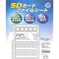 FUKUSHIMA PRINTING INDUSTRIES 福島印刷 SDカードファイルシート20ポケット袋 10枚入り FSP0001