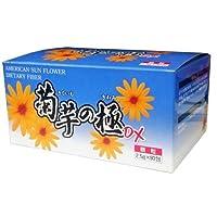 菊芋の極DX 顆粒 90包×2個セット