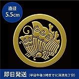 蒔絵シール 家紋ステッカー 「丸に揚羽蝶 金」55mm
