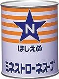 ほしえぬ ミネストローネスープ 2号缶