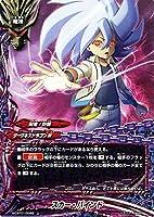 神バディファイト S-CBT01 スカー・バインド(上) ゴールデンガルガ | クライマックスブースター ダークネスドラゴンW 呪竜/防御 魔法