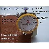 アナログ 革厚ゲージ レザークラフト 0.1mm 生地 厚み アナログ シックネスゲージ 道具 工具