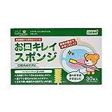 【お徳用 2 セット】 ケアハート 口腔専科 お口キレイスポンジ 30本入×2セット