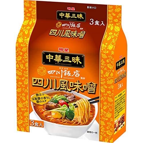 明星 中華三昧 四川飯店 四川風味噌 3食パック 309g×8個入り (1ケース)