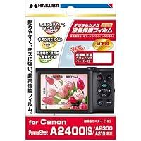 ハクバ キヤノン PowerShot 「A2400IS/A2300/A810」専用液晶保護フィルム DGF-CPSA2400