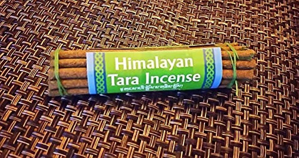 ロケーション急襲頑固なチベットお香 (himalayan tara incense)