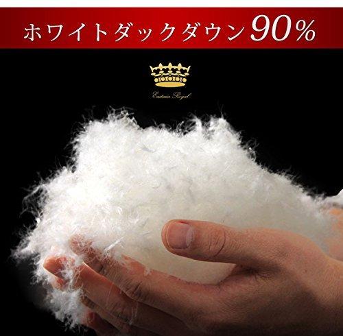 タンスのゲン 羽毛布団 日本製 ホワイトダックダウン90% 7年長期保証 350dp(かさ高145mm)以上 消臭抗菌 国内パワーアップ加工 CILシルバーラベル ダブル ベージュ 10119002 16