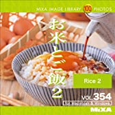 MIXA IMAGE LIBRARY Vol.354 お米とご飯2