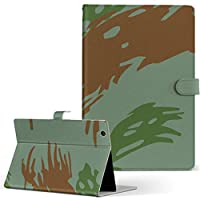 igcase arrows Tab F-02K FUJITSU 富士通 アローズタブ タブレット 手帳型 タブレットケース タブレットカバー カバー レザー ケース 手帳タイプ フリップ ダイアリー 二つ折り 003748 チェック・ボーダー 迷彩 カモフラ 模様