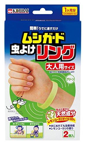 桐灰化学 虫よけムシガードリング大人用 1ヶ月用 2個入