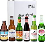 ベルギービール 飲み比べ6本 Bセット【ヴェデット/リーフマンス / ミスティックピーチ/ヒューガルデンホワイト】専用ギフトボックスでお届け
