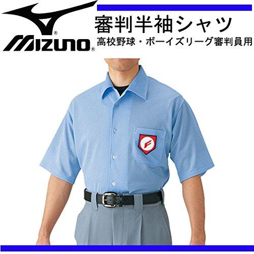 MIZUNO(ミズノ) 高校野球 審判用半袖シャツ 52HU2418L パウダーブルー L