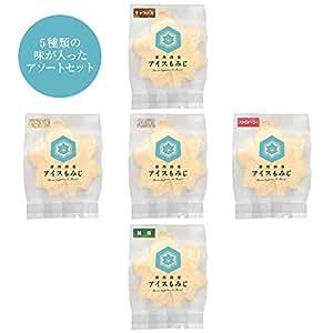 広島銘菓 アイスもみじ 15個セット (バニラ、ストロベリー、抹茶、キャラメル、クリームチーズ)