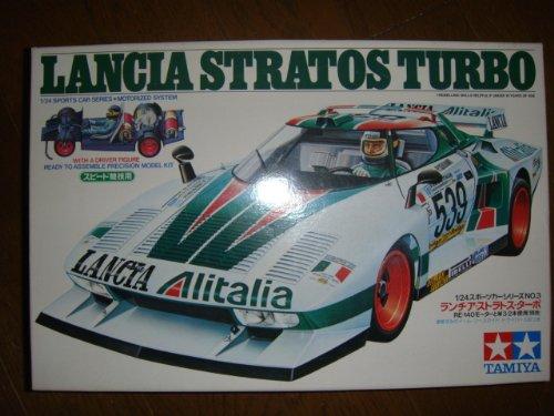 タミヤ 1/24 スポーツカーシリーズ No.3 ランチア・ストラトス ターボ ITEM 24003