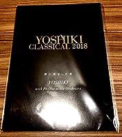 パンフレット YOSHIKI CLASSICAL 2018 紫に染まった夜 XJAPAN 東京国際フォーラムグッズ