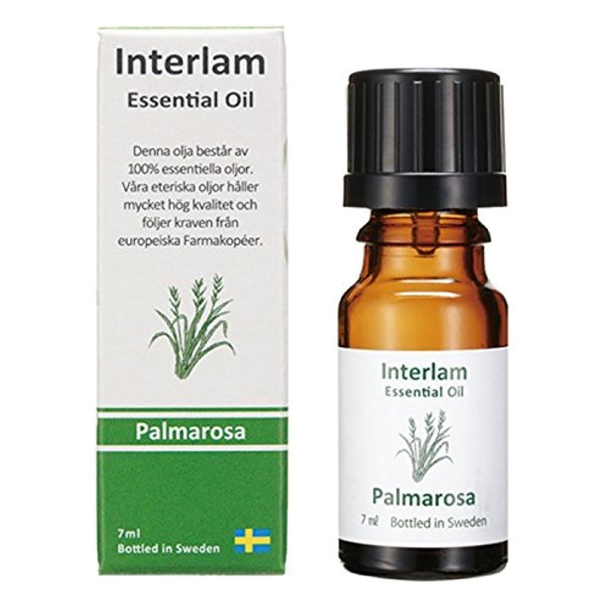 免疫寄付する必須大香 Interlam エッセンシャルオイル パルマローザ 7ml 27mm×27mm×75mm