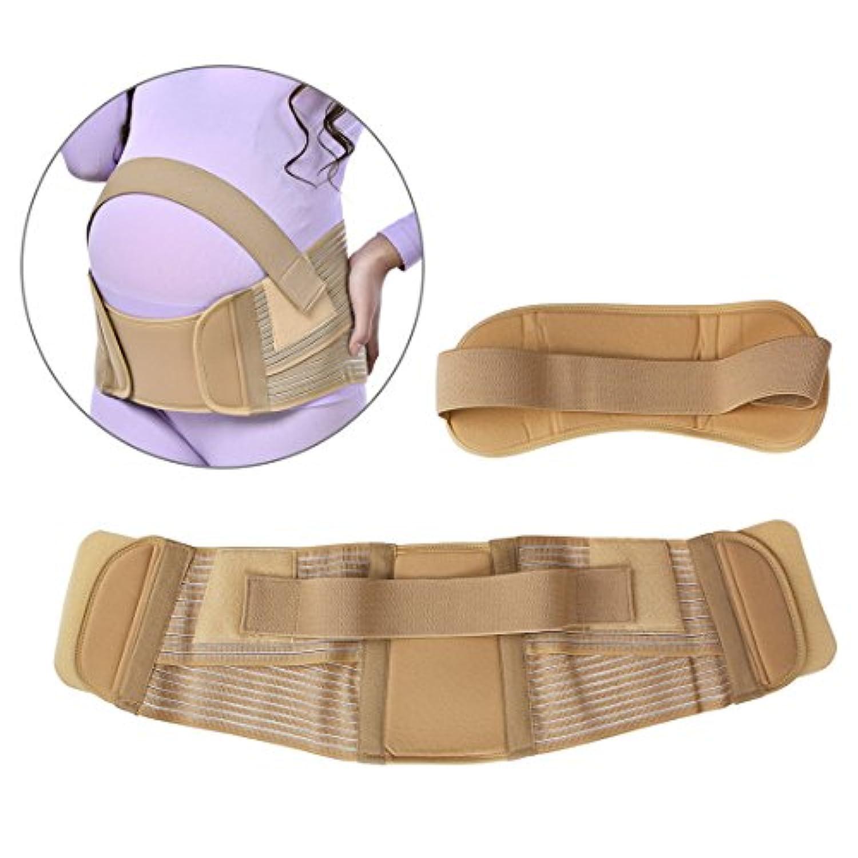 Andux Space 妊婦帯 腹帯 妊婦 マタニティ 産前?産後兼用 骨盤サポート ベルト TFD-01 (XXL)