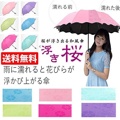 ネコポス送料無料 傘 レディース メンズ 晴雨兼用 折り畳み...