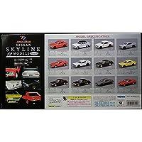 トミカリミテッド NISSAN SKYLINE 12MODELS vol.1