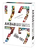 AKB48 リクエストアワーセットリストベスト200 2014(200?101ver.)