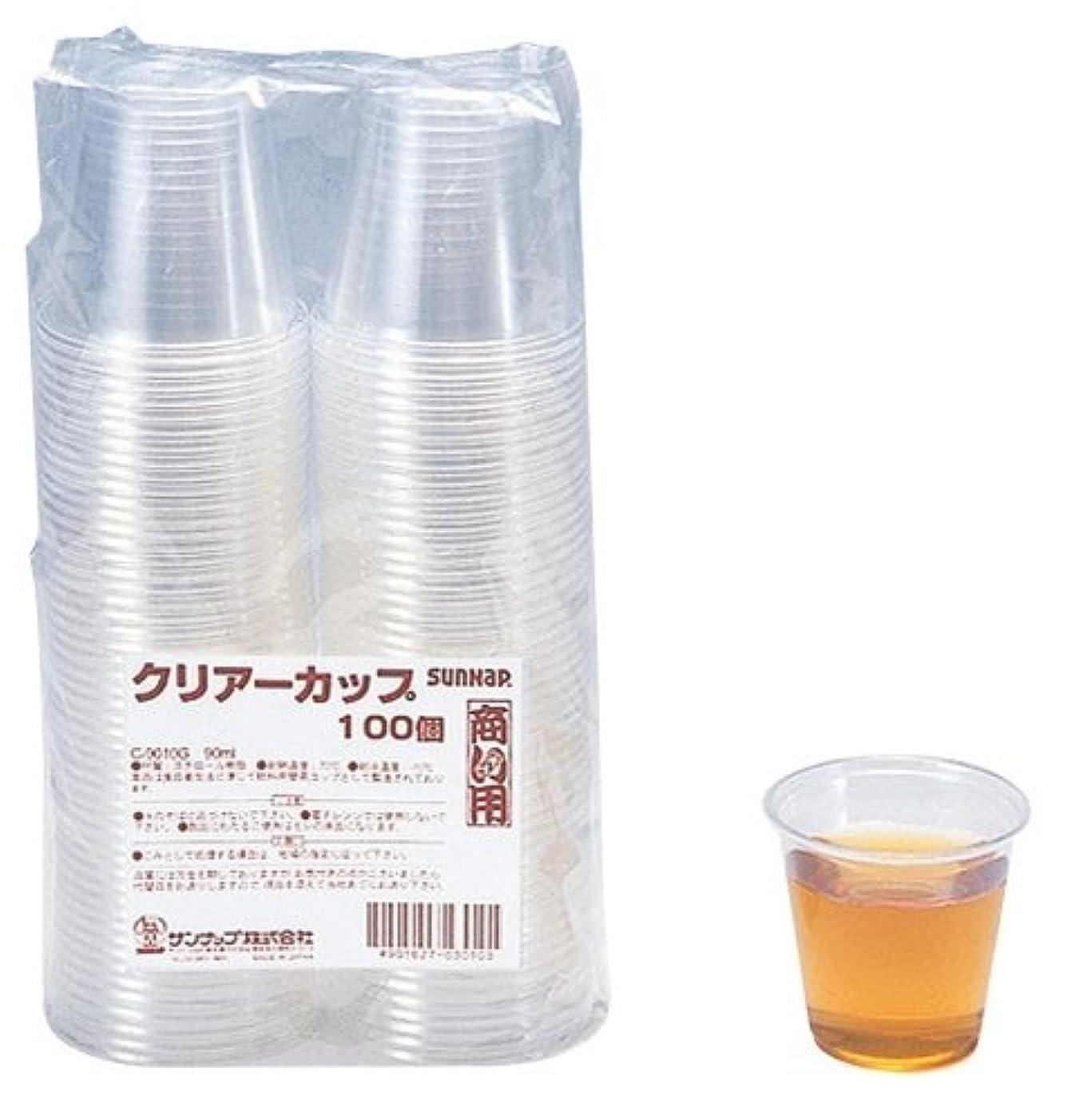 フラップレバー見ました(まとめ買い) サンナップ 商い用クリアーカップ 90ml 100個 C-9010G 【×3】