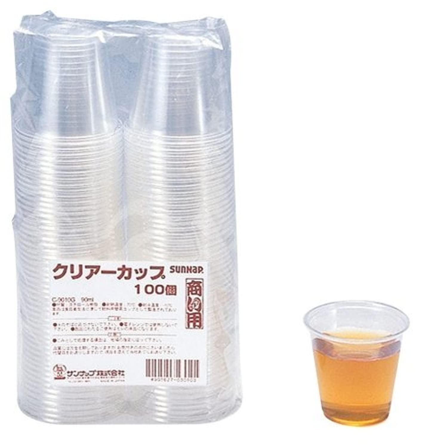 (まとめ買い) サンナップ 商い用クリアーカップ 90ml 100個 C-9010G 【×3】