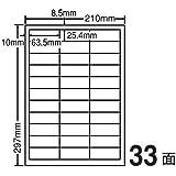 FCL-30(L5)【耐水・耐温・耐久性に優れています!】ナナタフネスラベル A4 33面 ナナクリエイト 500シート入り