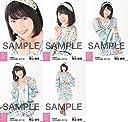 【横山由依】 公式生写真 AKB48 2017年04月 個別 「翼はいらない エスニック柄」衣装II 5種コンプ