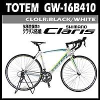totem ロードバイク 自転車 シマノ16段変速【STIレバー】クラリス搭載モデル 超軽量アルミフレーム 前後クイックハブ 700C 16B410 (ホワイト)