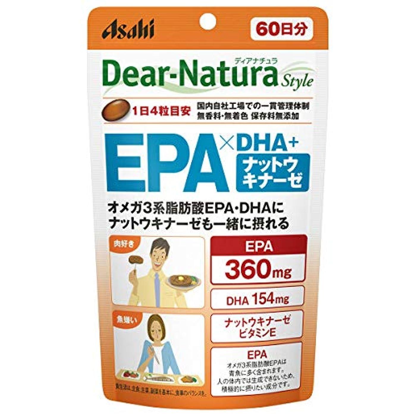 寝てるテーマ最大ディアナチュラスタイル EPA×DHA +ナットウキナーゼ 240粒 (60日分)