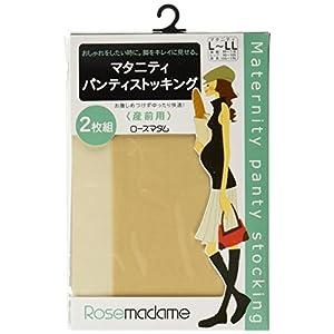 ローズマダム(Rosemadame) マタニティストッキング 2枚組 ベージュ L-LL 109-7450-01